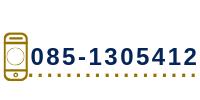 Telefoon Santema advocatuur bereikbaar iedere werkdag. Meer informatie over erfenis nalatenschap